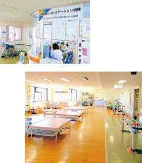 入院環境と取り組み